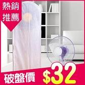 ✿現貨 快速出貨✿【小麥購物】電風扇防塵套 大 全包式無紡布電風扇套 圓形電扇罩【Y324】