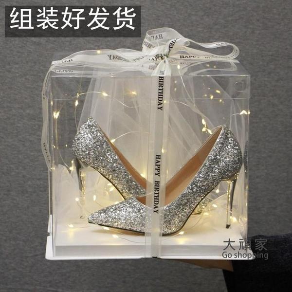 細跟高跟鞋 送閨蜜成人禮高跟鞋女2021年新款學生十八歲水晶鞋高跟細跟成年 交換禮物