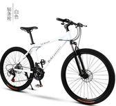 山地車自行車單車賽車30速雙減震碟剎超輕變速男女學生成人  DF  都市時尚