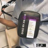 『潮段班』【HJ0A0013】質感皮質英文字母標籤撞色方形小背包/單肩包/斜背包/學生包