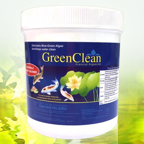1kg有機吹苔清-粉狀(天然環保清潔劑、魚缸水族箱水槽游泳池、藻類清潔用品、清除池塘青苔細菌