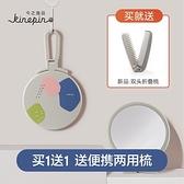 化妝鏡 今之逸品臺式小鏡子折疊手柄便攜式單面手持學生家用化妝桌面鏡子 歐歐