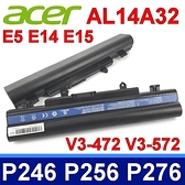 ACER AL14A32 原廠規格 電池 Extensa 2509 2510 2510G TravelMate P246 TravelMate P246-M P246-MG P256 P256-M P276-M P276-MG