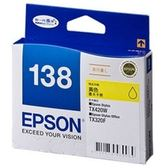 EPSON T138450 黃色墨水匣