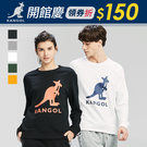品牌LOGO時尚設計 100%純棉製造,柔軟舒適