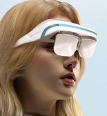 Dream Glass 4K高清無顆粒 AR智能眼鏡一體機3D頭戴式設備ar增強現實vr眼鏡虛擬游戲 百分百