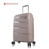 行李箱硬殼旅行箱 夢特嬌 24吋復古系列硬殼行李箱