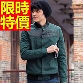 防風外套 男夾克-簡約氣質新款潮流1色59y39【巴黎精品】