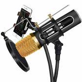 M10.全民名K歌麥克風手機電腦安卓聲卡直播神器唱歌小話筒蘋果VIVO通用帶聲卡台式機 卡布奇诺igo