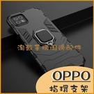 抗震防摔  OPPO Reno6 Reno5 Pro Reno4 Pro 4Z 保護套 影片支架 防摔殼 全包邊 手機殼 個性指環支架