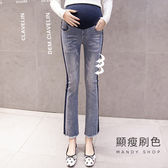 【MN0026】腰可調 條紋顯瘦刷舊喇叭牛仔褲