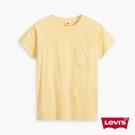 Levis 女款 口袋短袖T恤 / 簡約鵝黃