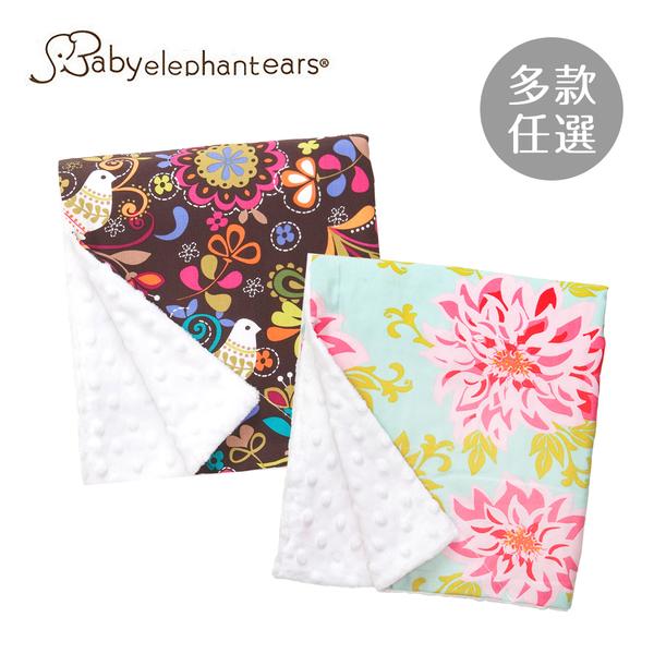 Baby Elephant Ears 美國 嬰幼兒 親膚毯 毯子 四季毯 嬰兒被《多款可選》