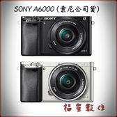 【福笙】SONY A6000 Y 雙鏡組 (公司貨) 送64GB+副電+座充+專用背包+保貼ILCE6000Y