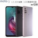 Motorola G30 四鏡頭6400萬夜拍亮眼防手震手機◆送原廠皮套+玻璃保護貼