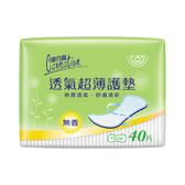 康乃馨超薄透氣護墊無香40片 【康是美】