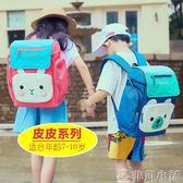兒童背包  韓國杯具熊兒童書包1-3年級幼兒園小學生男女孩減負護脊雙肩背包 非凡小鋪