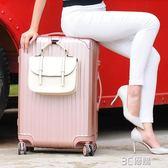 行李箱女拉桿箱萬向輪小清新學生旅行箱密碼26寸箱韓版登機箱28igo   3C優購
