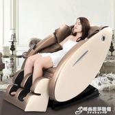 共享8D豪華全自動多功能零重力太空艙老年人電動智慧家用按摩椅gio 时尚芭莎