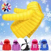 羽絨外套新款兒童輕薄羽絨棉服反季嬰幼兒保暖棉衣男童女童中大童秋冬外套