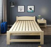 折疊床實木成人家用午休省空間租房單人小床