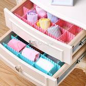 抽屜收納隔板隔斷板塑膠大號分格內衣收納盒DIY自由組合整理隔板-   走心小賣場YYP