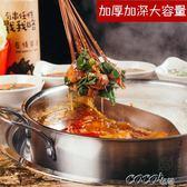鴛鴦鍋 鴛鴦鍋火鍋盆電磁爐專用加厚不銹鋼家用湯鍋不粘鍋火鍋鍋涮鍋商用 新品