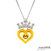 J'code真愛密碼 真愛小公主黃金/純銀墜子 送項鍊