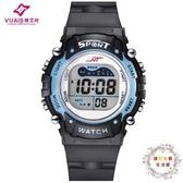 兒童手錶男孩防水夜光小學生手錶運動多功能電子錶男童手錶