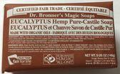 Dr.Bronner's 布朗博士 洗卸合一保濕潔顏皂-尤加利 (140g) 網路特惠$250