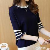 荷葉袖圓領寬鬆冰絲上衣韓版中袖2019秋裝新款女針織衫短款打底薄『艾麗花園』