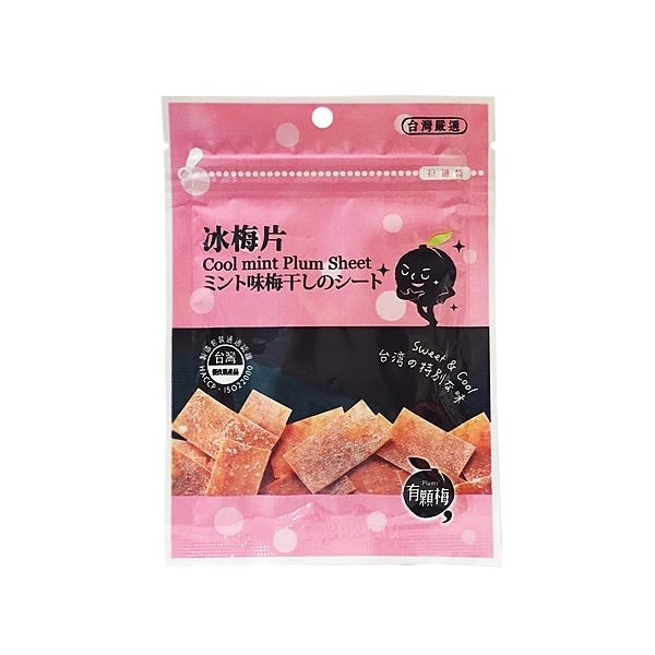 有顆梅 台灣冰梅片(15g)【小三美日】