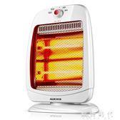 取暖器家用電暖風機電暖氣迷你電暖器220V     歐韓時代     歐韓時代