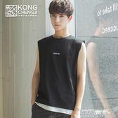 純棉青少年坎肩男生運動韓版修身型打底寬鬆背心潮流無袖T恤   傑克型男館