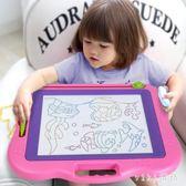 寫字板 兒童畫畫板磁性寫字板寶寶彩色超大號涂鴉板 nm7291【VIKI菈菈】
