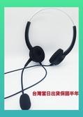 國洋TENTEL K-362雙耳 靜音鍵 電話耳機