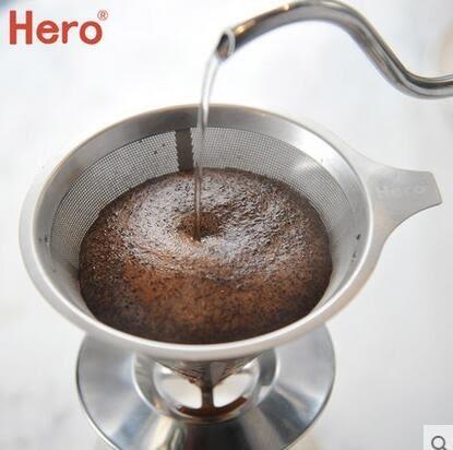咖啡過濾網手衝壺濾杯不銹鋼過濾網 滴漏式咖啡壺過濾杯
