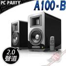 [ PC PARTY ] 漫步者 Edifier AIRPULSE A100-B 2.0 聲道 藍牙喇叭音響 (黑)