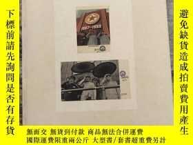 二手書博民逛書店罕見張大力新作展中國歷史圖片檔案(簽名本)Y12151 張大力 出版2006