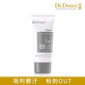 【Dr.Douxi 朵璽旗艦店】 粉刺拔除膜 70ml