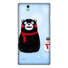 sony Xperia C4 E5353 手機殼 軟殼 保護套 Kumamon 萌熊