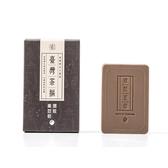臺灣茶摳 黑豆皂(100g)【小三美日】肥皂/香皂