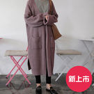 韓國復古風慵懶寬鬆針織長款外套均碼(3色...