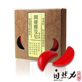 【茶寶 自然力】開運擲筊皂(博杯事業旺)2入組