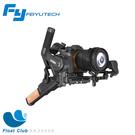 3期0利率 Feiyu飛宇 AK2000S 微單/單眼相機三軸穩定器(不含相機) 承重2.2kg