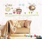 壁貼【橘果設計】公車 DIY組合壁貼/牆...