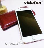 【A Shop】 Vidafun系列Rosse 優質牛皮純手工製 iPhone 7/SE/6S/6/5S 皮套 共三色