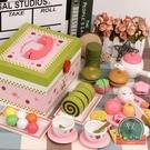兒童家家酒玩具切切廚房過家家蛋糕套裝兒童玩具【聚可爱】