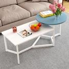 茶几 茶幾簡約現代創意沙發邊幾小桌子鐵藝臥室客廳陽台小戶型移動桌子 城市科技DF