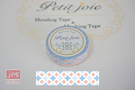 【NICHIBAN】 日絆 Petit Joie Masking Tape 和紙膠帶 粉彩磚紋 (PJMT-15S002)